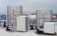 空气能热水器适用范围