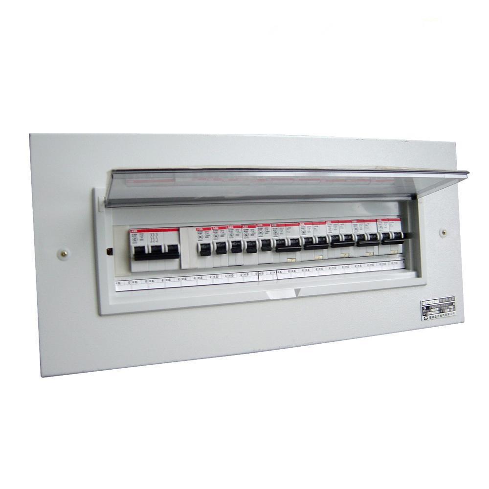XM系列低壓配電箱
