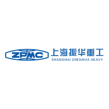 上海振华重工股份有限公司