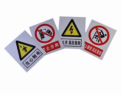 塑钢标志桩