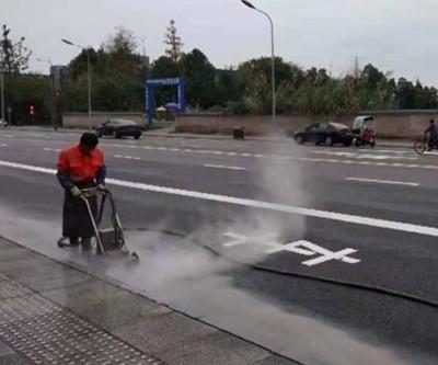 高压水清除标线