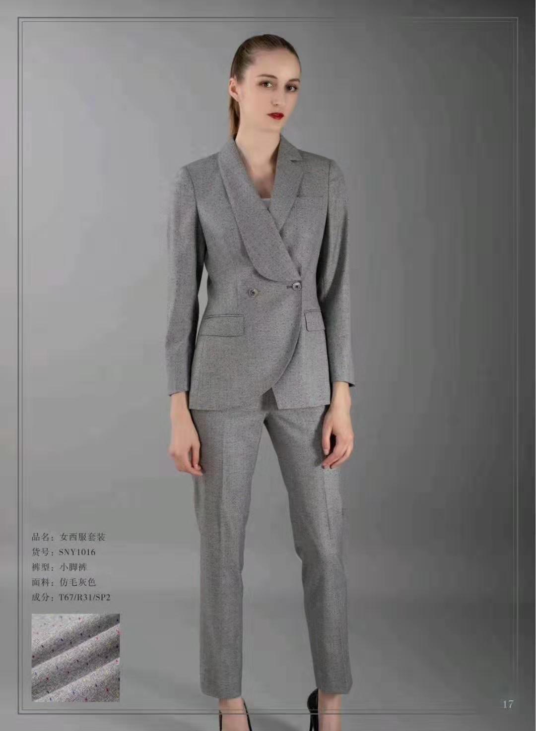 灰色不对称领型知性套装女装私人订制