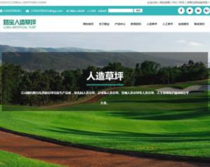 在做扬州网站建设网络营销的时候应遵循哪些原则呢?