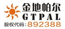 广州德能(粤宇)新能源科技有限公司