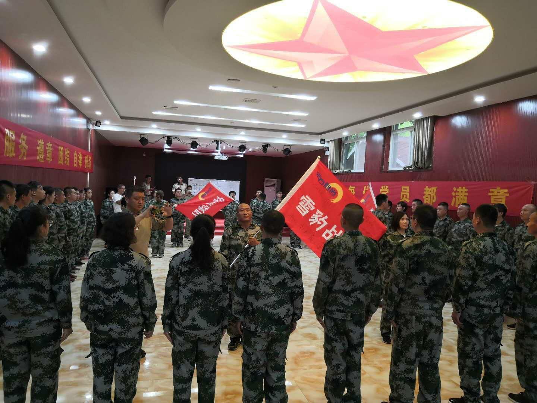 9月初军刃拓展训练基地领导力训练