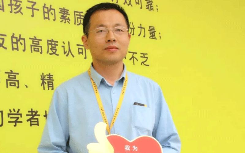 山东陈光臣医生
