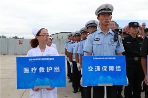2018年榆中县突发地质灾害应急演练