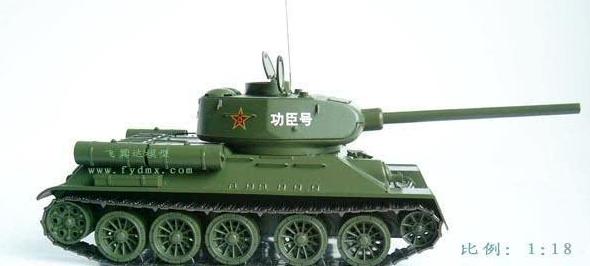 仿真坦克制作入门