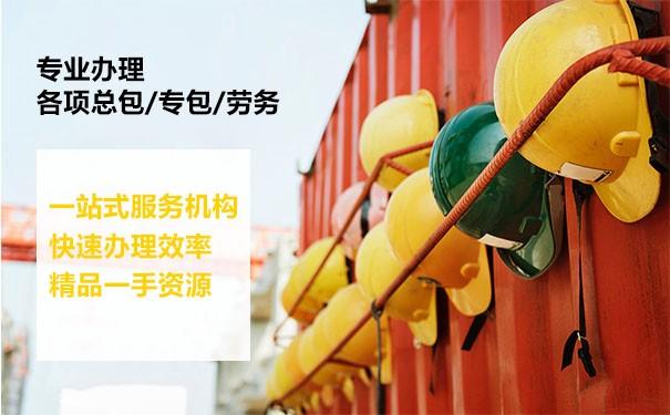 江苏市政工程总包资质转让标准是什么?昭辰建筑施工资质新办