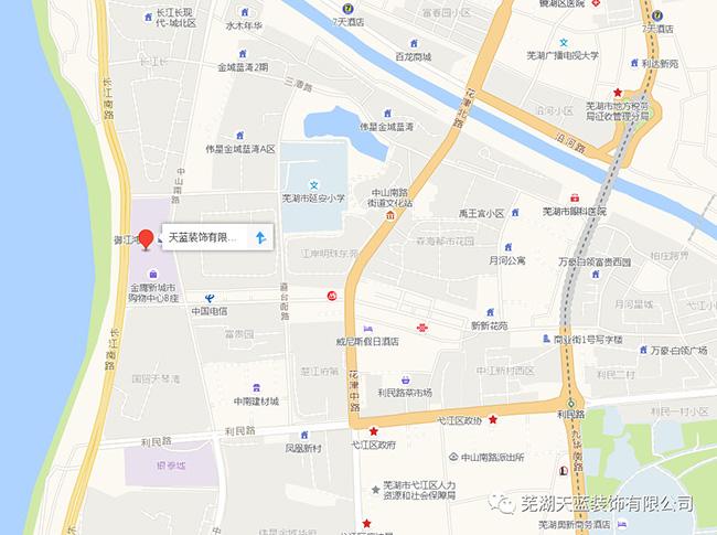 芜湖装饰企业_装修企业概况_威尼斯城娱乐官方平台