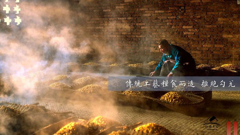 农家土菜——香芹炒香肠