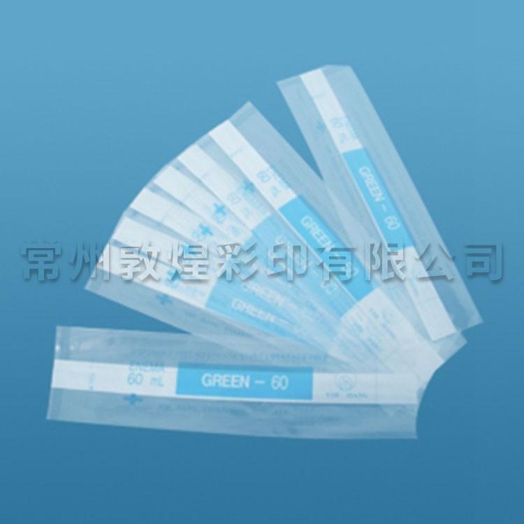http://img.iapply.cn/5242137dad67b09a58befb8678f3e848
