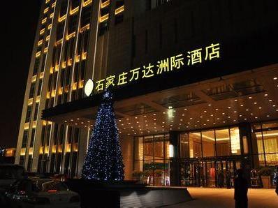 石家庄万达洲际酒店
