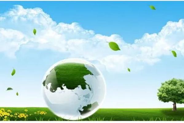 环境保护三大政策