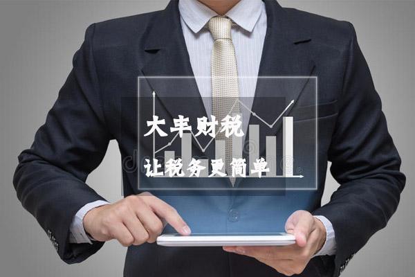 财务公司解说企业往来款财务管理的小妙招