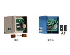 十BS-C01通用系列控制器
