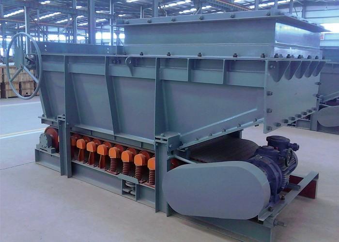 关于洗选煤设备中给煤机司机操作的具体规程