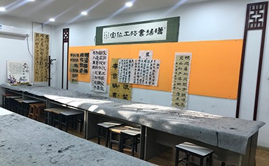 书法墙展厅