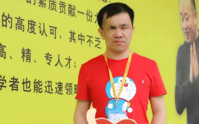 山东王振医生