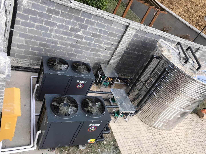 广东源天六盘水热水项目