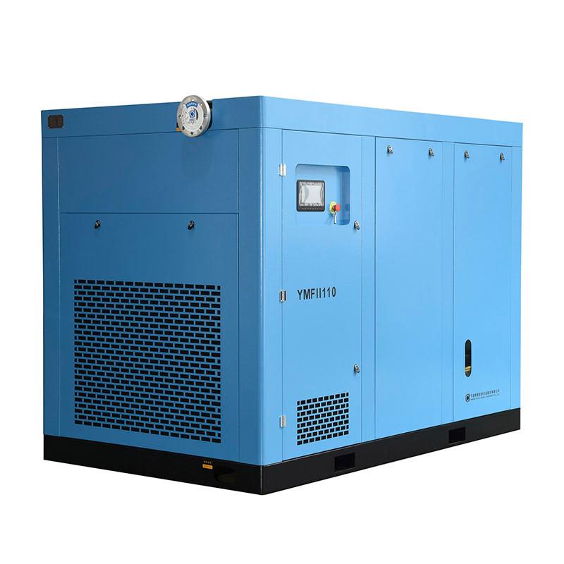两级压缩空压机该如何保养和维护