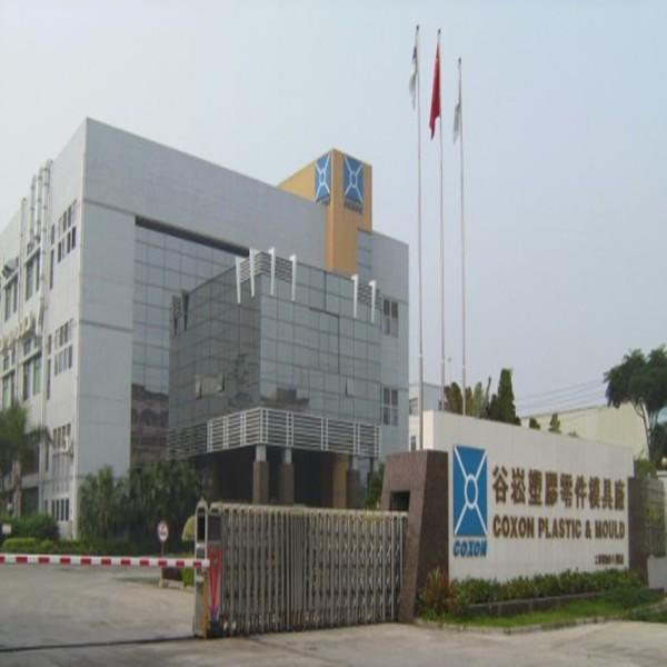 谷崧企业集团