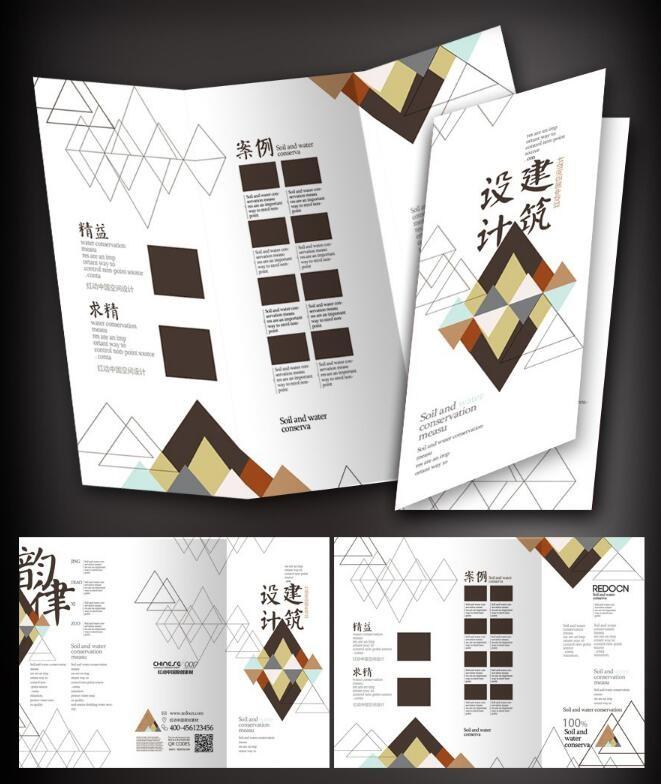 貴州印刷廠為您分享彩頁印刷的幾種折頁原理