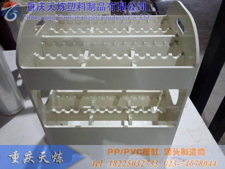 象牙白PVC工装 工件托盘架