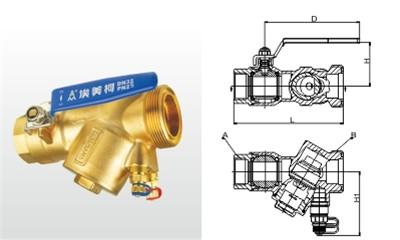 埃美柯平衡阀-PHF-15~40-L-25T 黄铜带球阀动态平衡阀