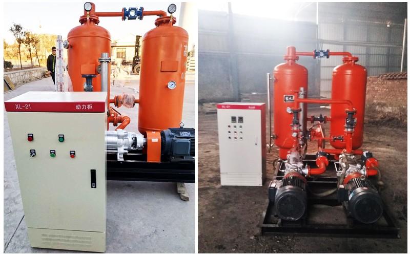 凝结水回收机