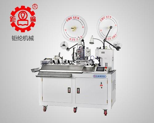 CLN-05-CH 全自动自动打端沾锡机