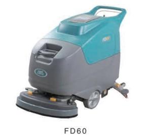 未蓝FD60手推式洗地机