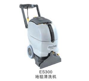 力奇 ES300 地毯清洗机