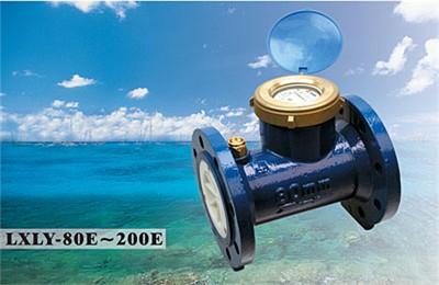 埃美柯水表-水平螺翼式液封水表