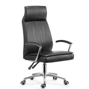 【办公家具】办公椅配件
