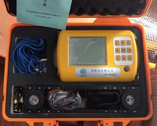 JY-SD500 裂缝深度检测仪