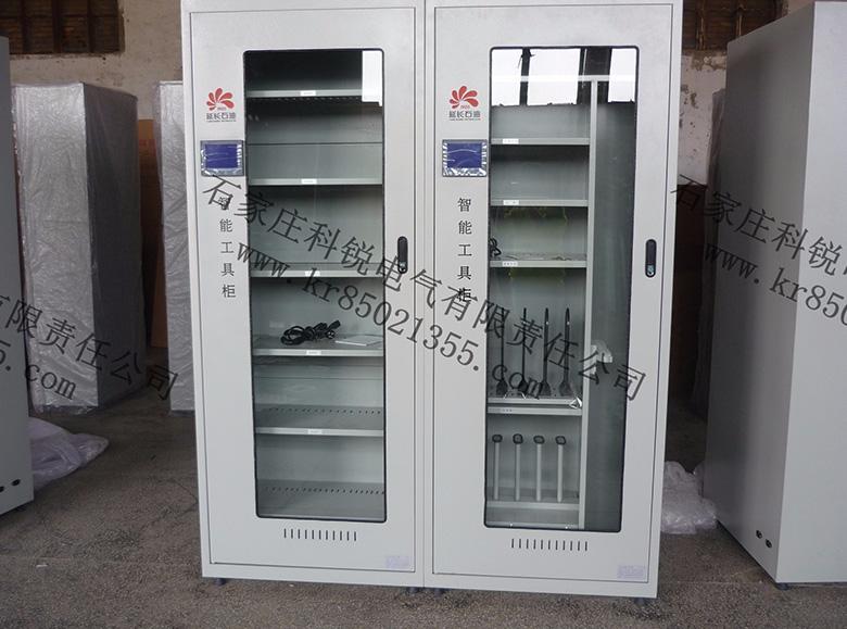 电力普通工具柜