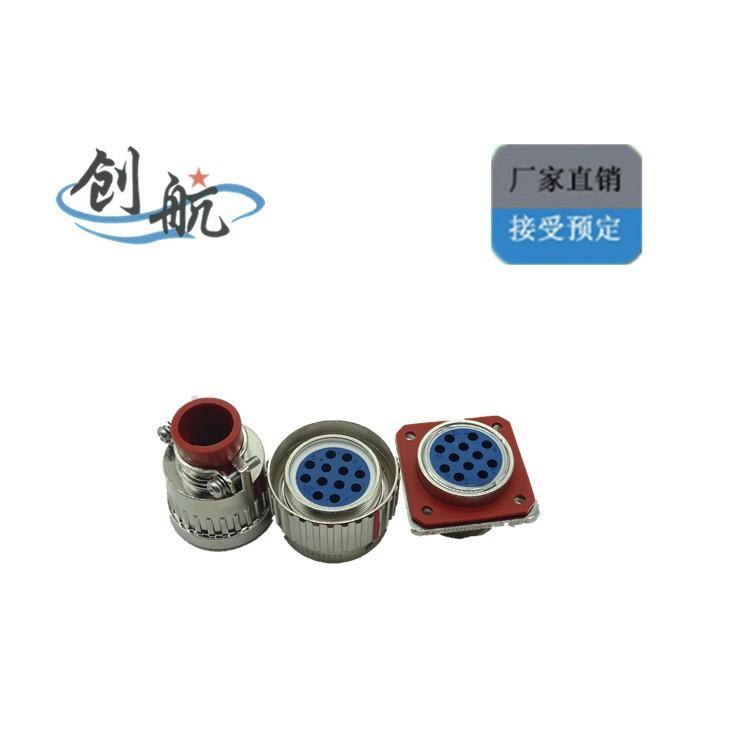 YP系列圆形电连接器