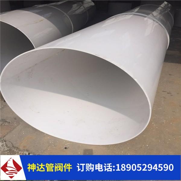 抗老化塑料管