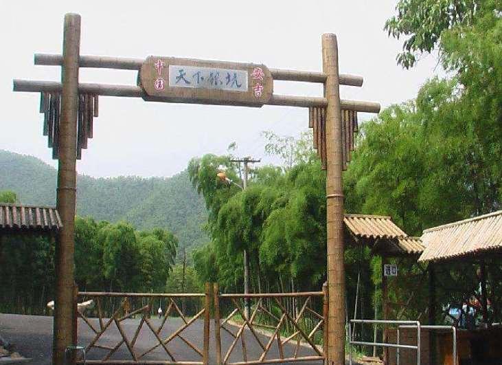 竹建筑在现代社会有什么优势