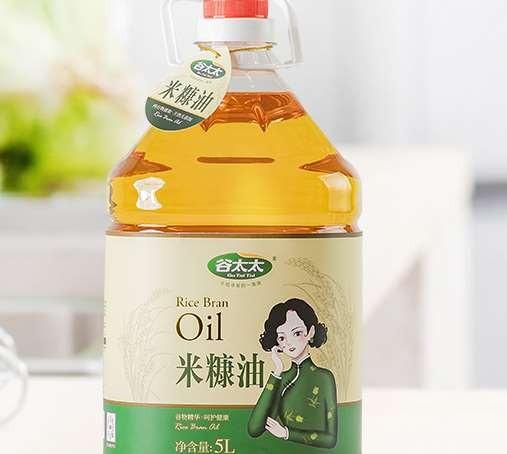 稻米油适合那些人吃
