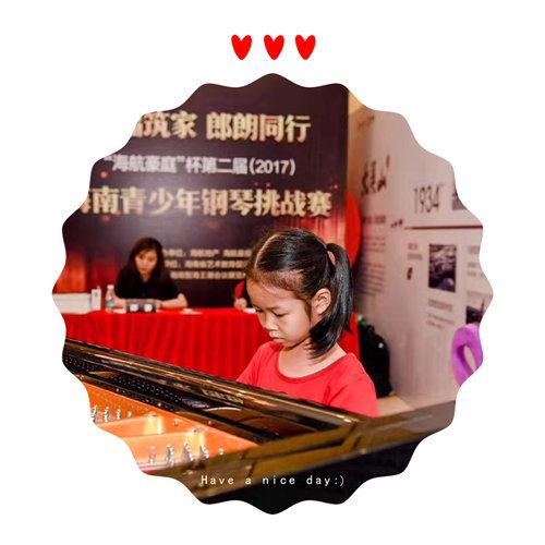 海口钢琴培训中心可以帮助儿童规避很多钢琴上的问题