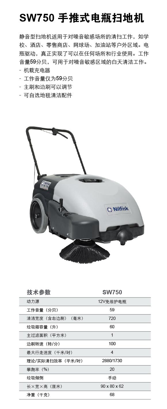 扫地机哪家好