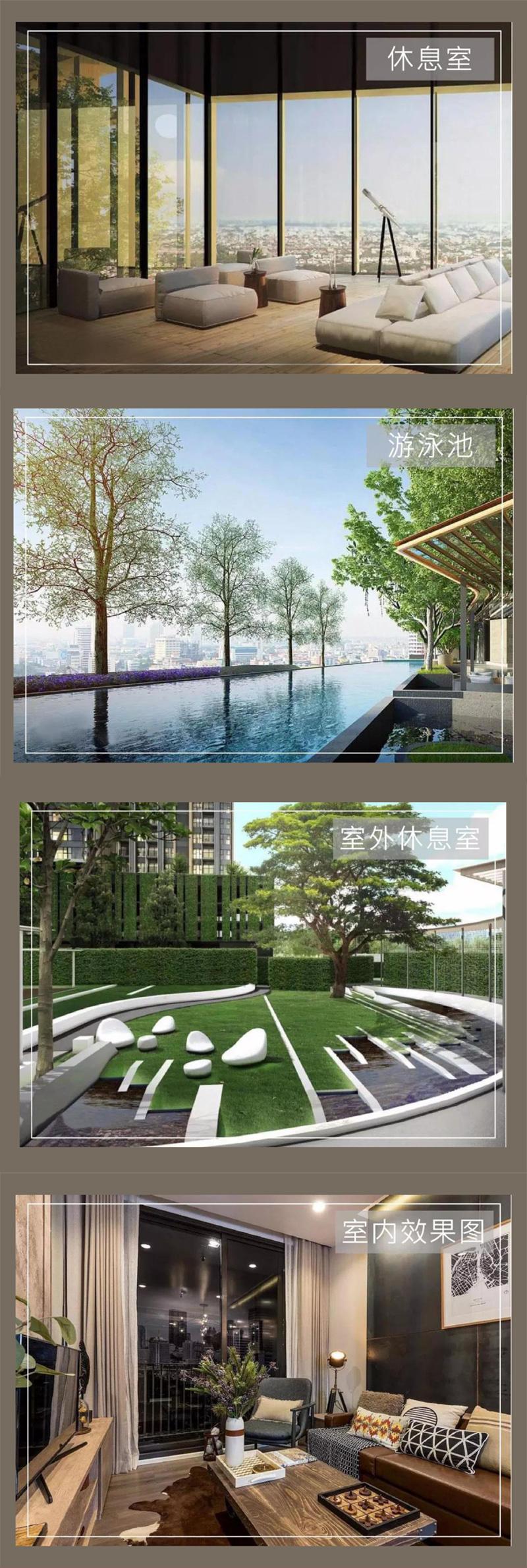 曼谷 | 101城中城