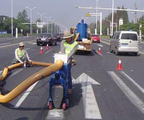 六安关于道路标线清除的方法介绍