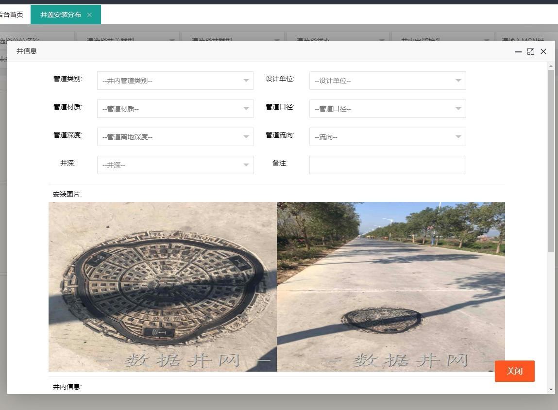 长泰县城镇及农村污水管网等设施建设工程