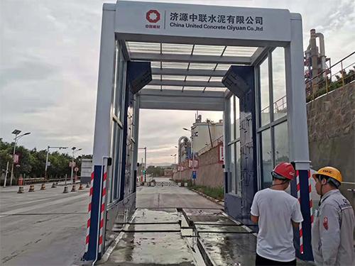 水泥厂专用洗车机