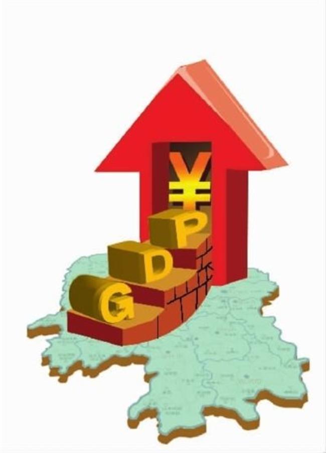 工业利润增速逐月加快 经济回升向好信号增强