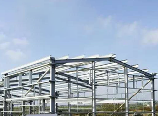 鋼結構廠房設計的現狀和發展前景