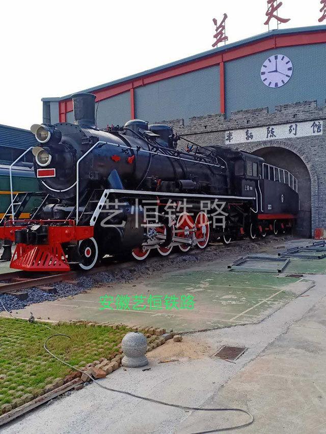 上游型蒸汽机车